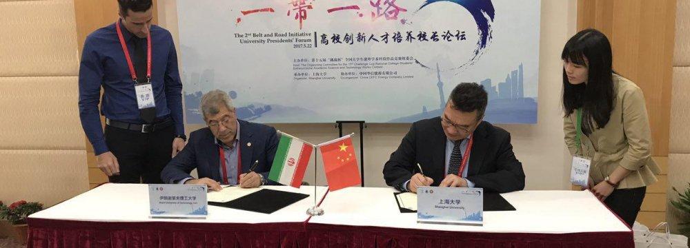 Sharif, Shanghai Universities Sign MoU