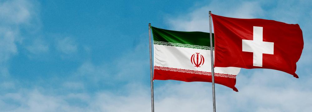 Swiss-Iran Trade Channel Planned