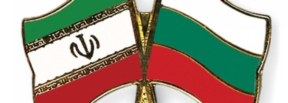 Iran-Bulgaria Trade Forum Next Month