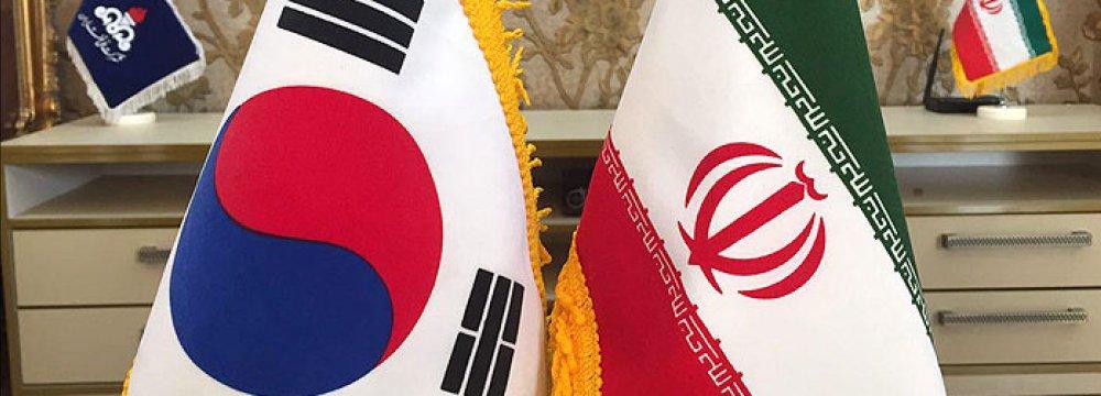 S. Korea Sending First Humanitarian Cargo