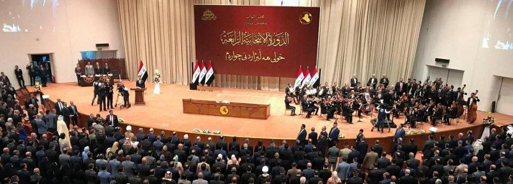 Iraq Parliament Elects New Speaker