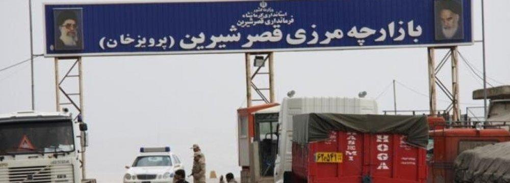 Iran Urged to Halt Trading With Iraqi Kurdistan
