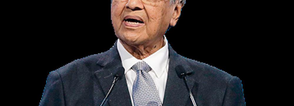 Mahathir: Trump's Middle East Plan Unacceptable