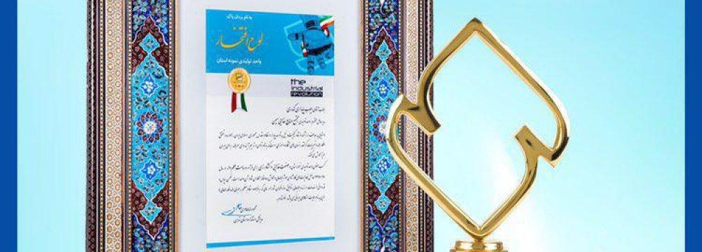 Mihan Food Group Named Tehran's Top Production Unit