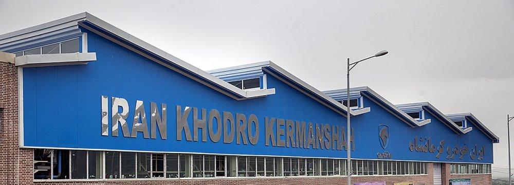 Iran Khodro Production Comes to Kermanshah