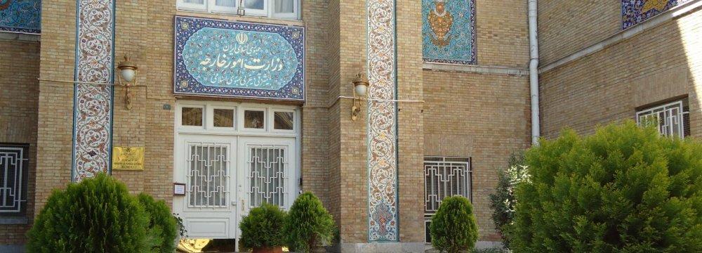 Iran Hits Back at New US Sanctions