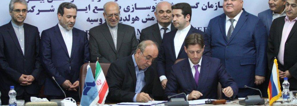 Iran, Russia Enter €2.5b JV to Produce Rolling Stocks