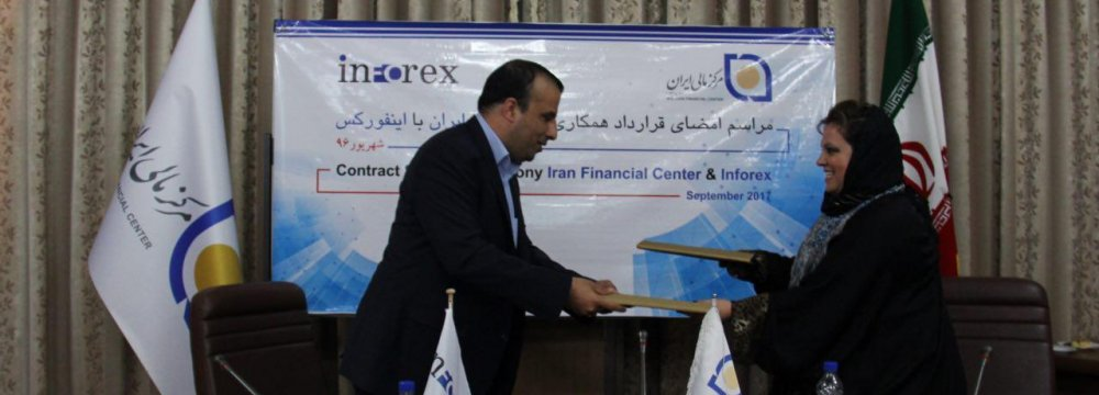 Inforex Signs Data-Sharing Deal with Iran