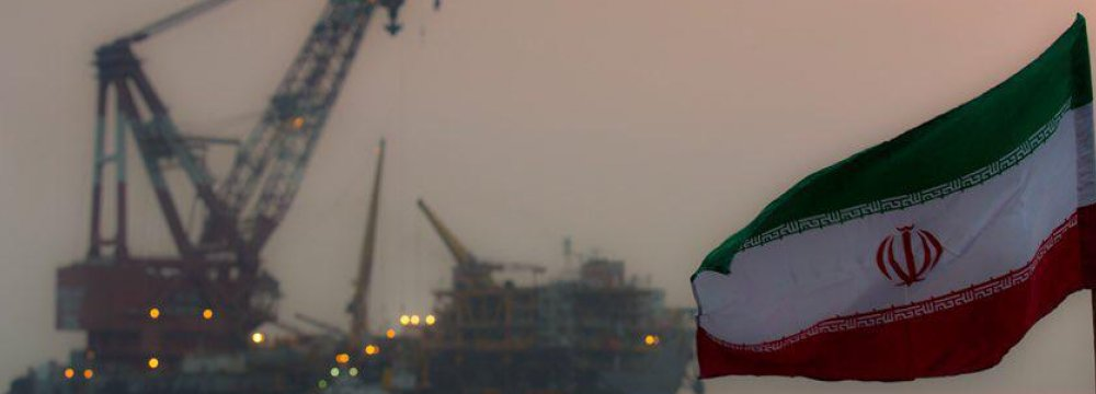 Iran Gov't Highlights Firm Oil and Gas Industriy in 1st Major Report