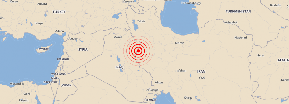 A 7.3-magnitude earthquake shook the western province of Kermanshah