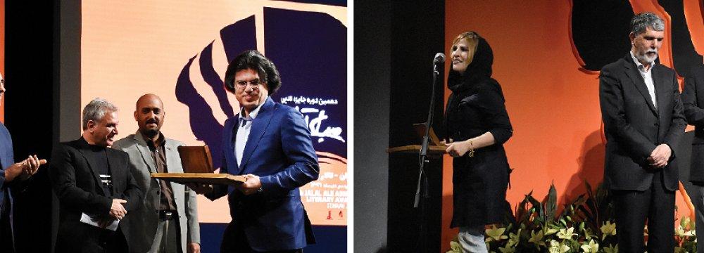 Jalal Ale Ahmad Literary Awards Announced