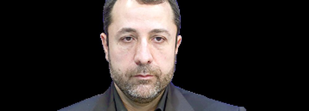 Iran's CB Has a New Chief