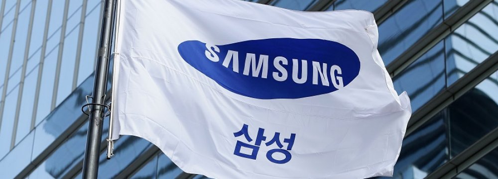 US Supreme Court Rejects Samsung Appeal in Warranty Dispute
