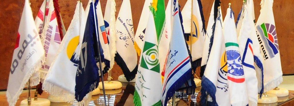 The value of Iranian insurance market hit $8.298 billion in 2016.