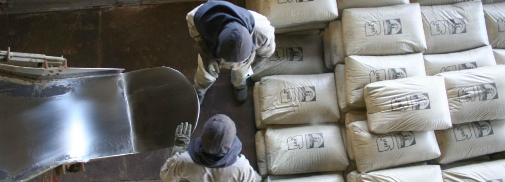 Transportation Subsidies for Cement Exporters