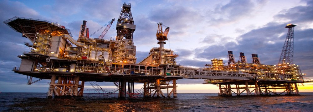 The sale should reportedly help Shell focus on newer growth projects in the North Sea.