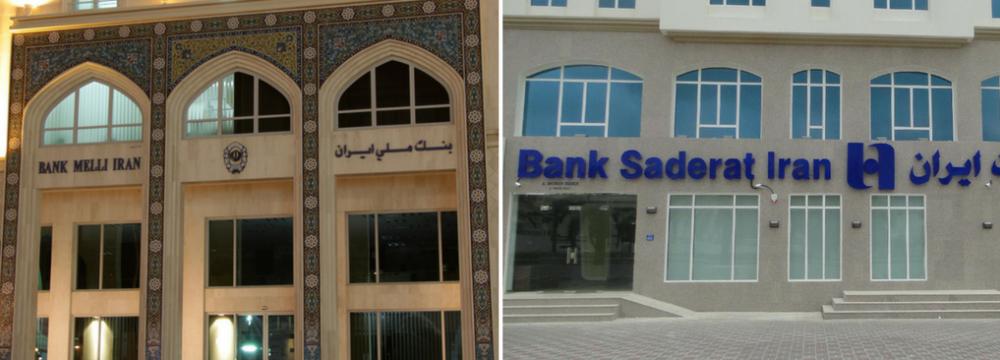 Branches of Bank Melli Iran and Bank Saderat Iran in Muscat