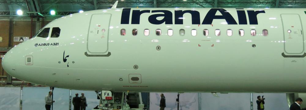 The new Airbus A321 landed at Tehran's Mehrabad Airport on Thursday; Photo: Alireza Izadi