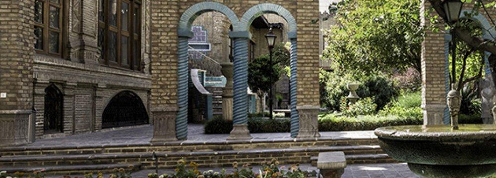Negarestan & Moqaddam Museums