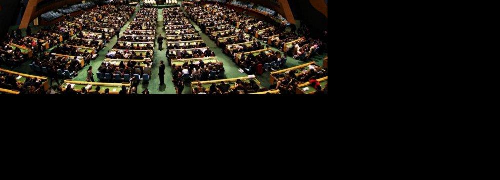 Envoy Urges Full  Nuclear Disarmament