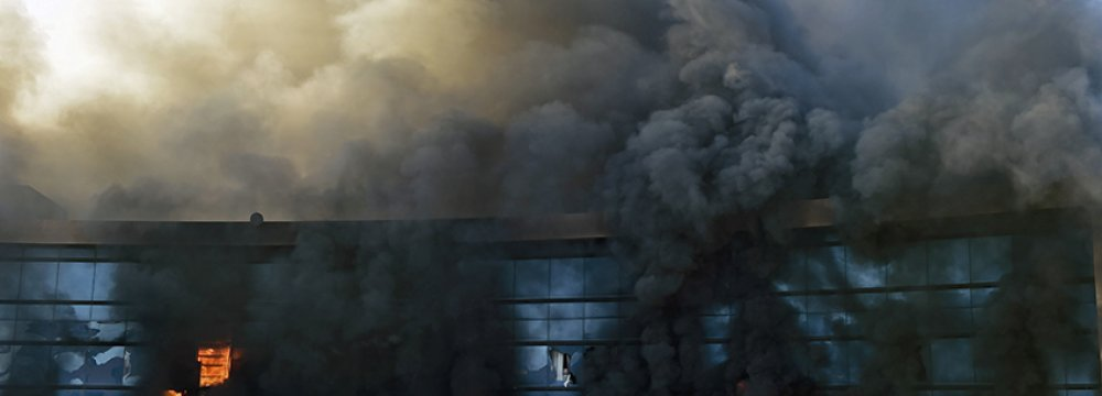 Mexico Protesters Set Fire to Gov't HQ