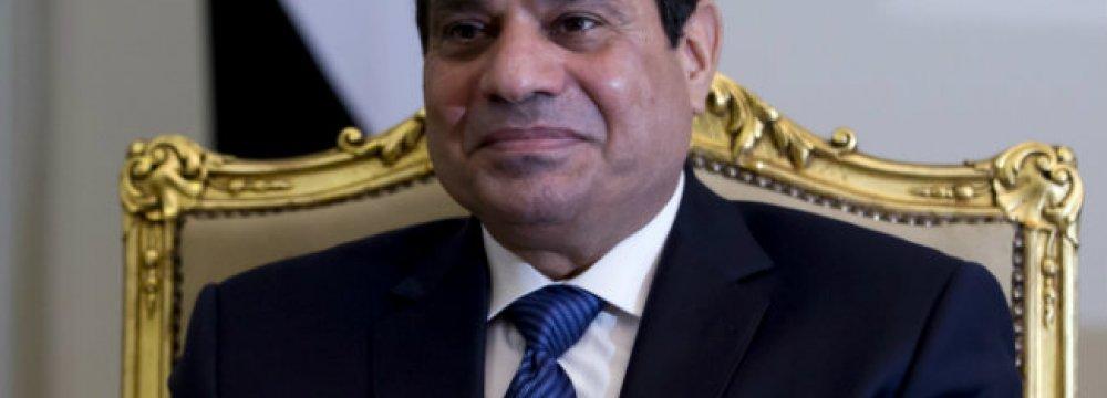 Egypt Gov't Resigns Amid Corruption Probe