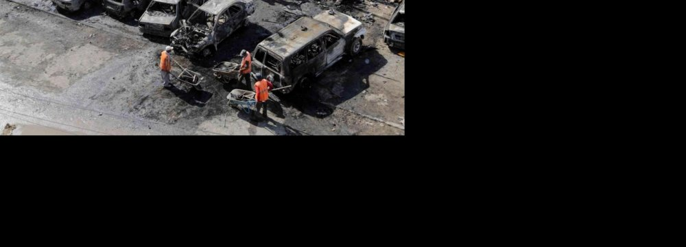 Deadly Car Bombings in Afghanistan, Iraq