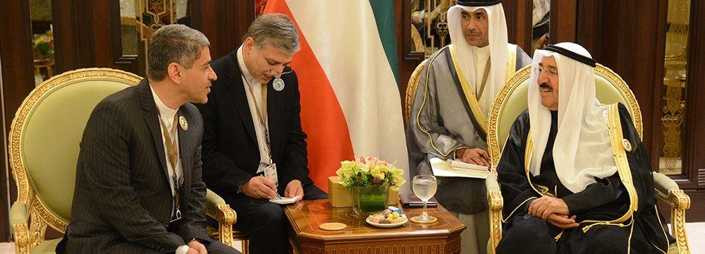 Economic Ties  With Kuwait