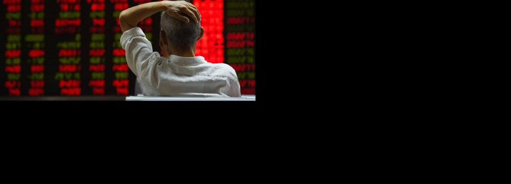Sharp Fall  in China Trade