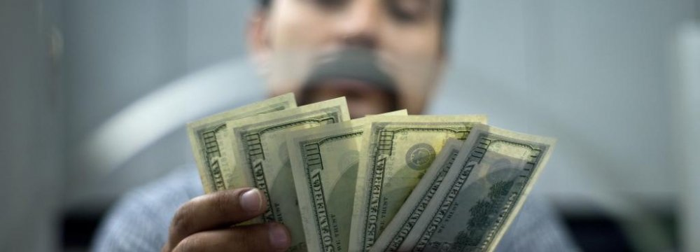Official Greenback Rate Chasing Market