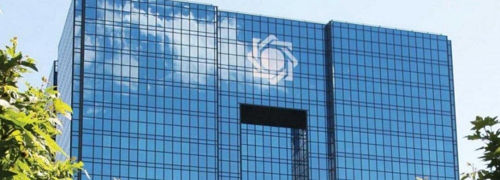 CBI Governor Defies HCS Decision