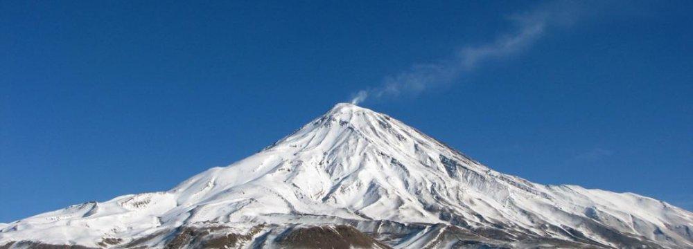 World Heritage Status Eludes Mt. Damavand