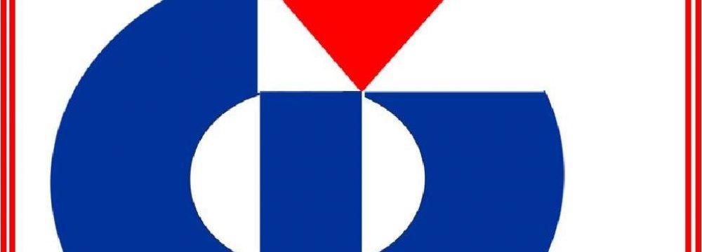 Dana Insurance Annual Objectives