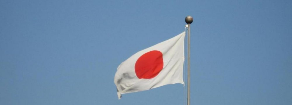 Ties With Japan