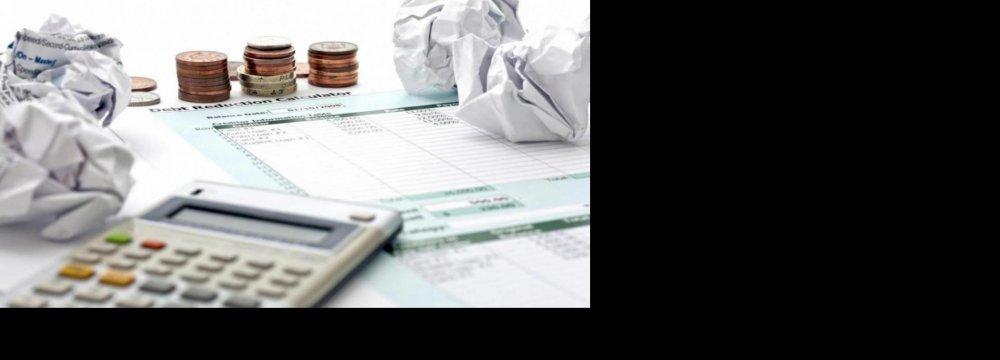 Nili: Govt' to Issue Bonds Worth $13b