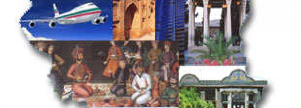 Iranology Foundation Opens in Zagros Region