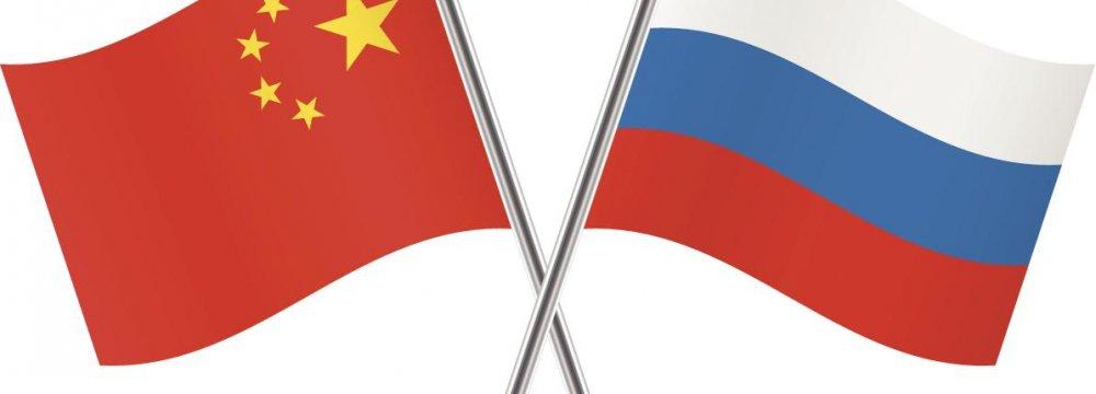 Russia-China Trade at $59b