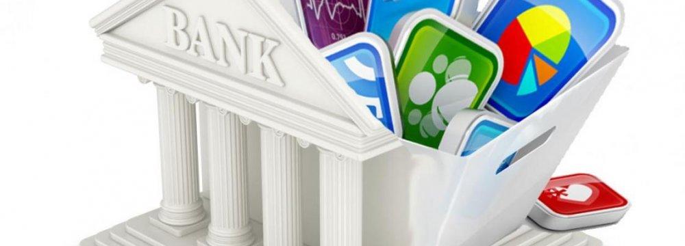 Sina Mobile Banking App