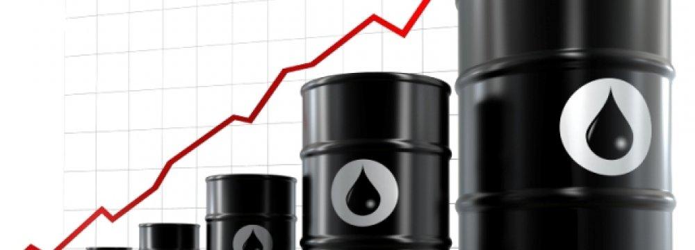 Oil Falls 4% After Tentative Iran-P5+1 Agreement
