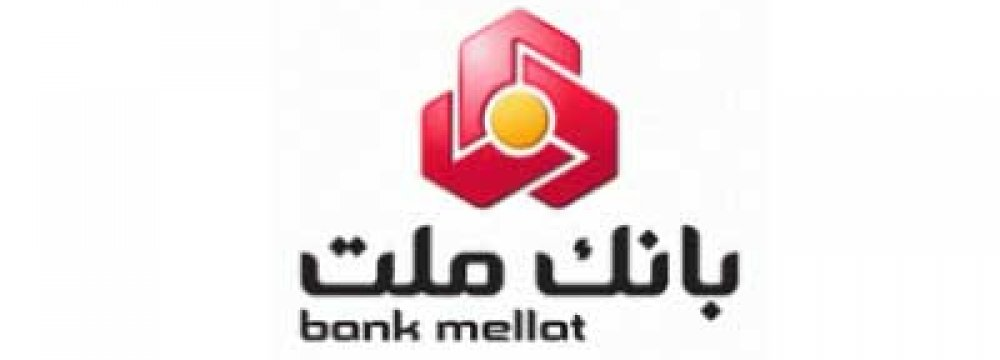 Bank Mellat Providing Mortgage Loans