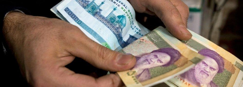 Subsidy Reform Plan Under Scrutiny