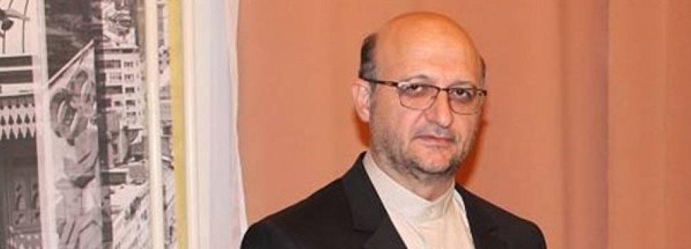 Iran, Bosnia Seek Security Cooperation