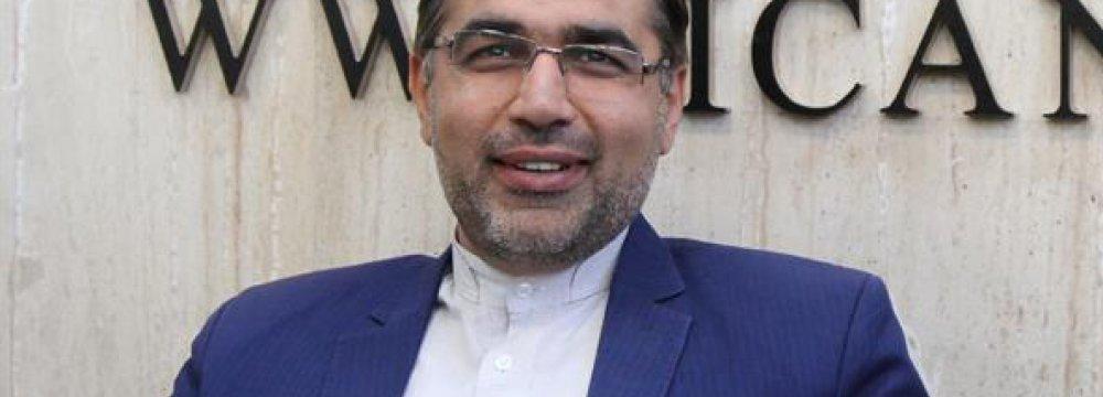 ISA Complaint Will Test JCPOA Panel's Effectiveness