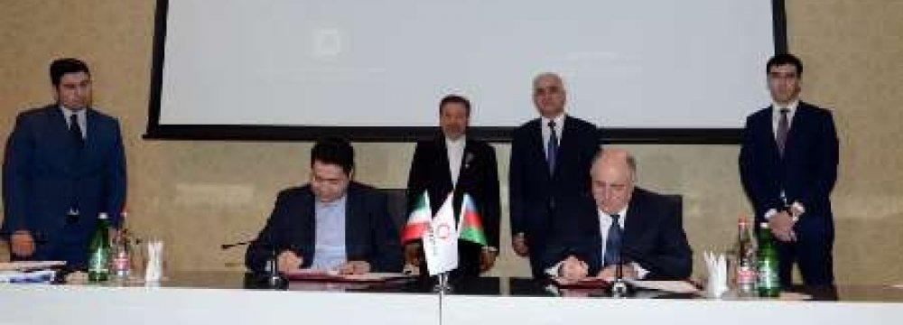The National Confederation of Entrepreneurs Organization of Azerbaijan
