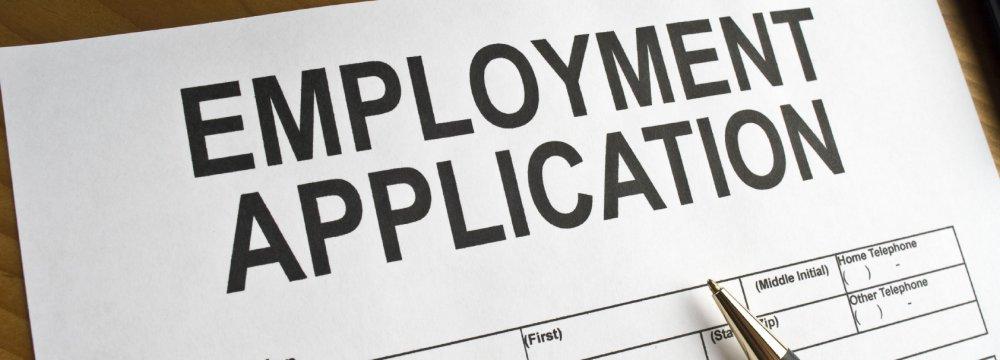 Alarm Over Labor Migration
