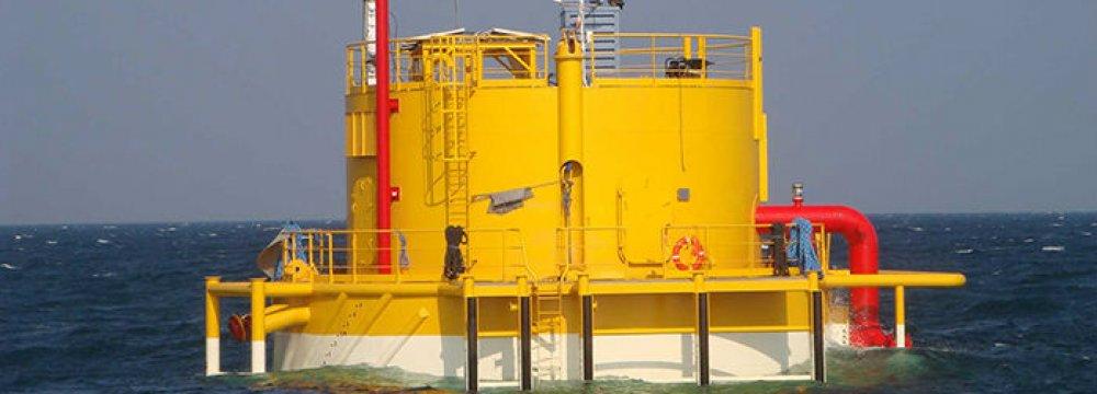 An Iranian SBM in the Persian Gulf.
