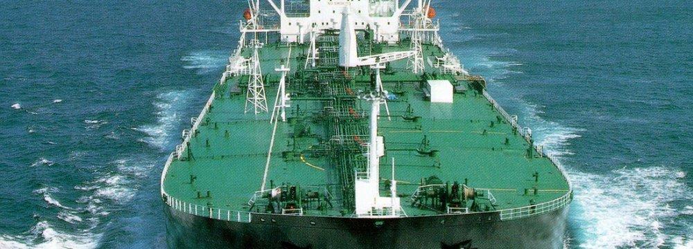 Iran Crude Oil Exports to Fall 8%