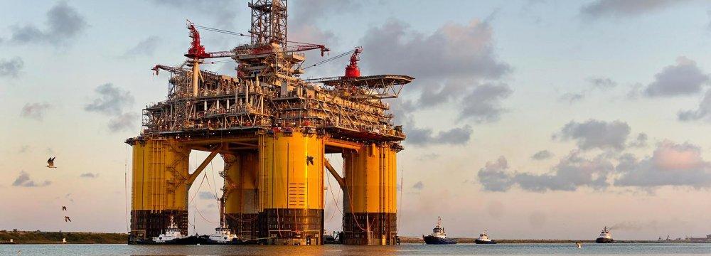 Oil Bankruptcies Decline
