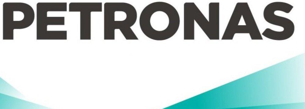 Malaysia's Petronas Signs Oilfield Study MoU