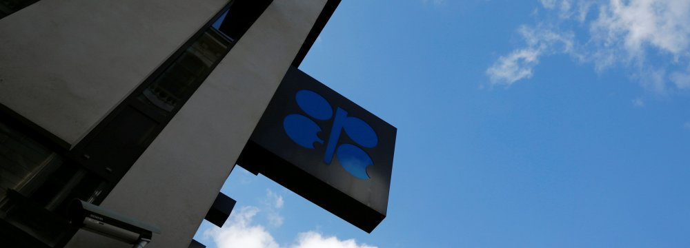OPEC agreed last month in Vienna to reduce output by around 1.2 million bpd from January 2017.